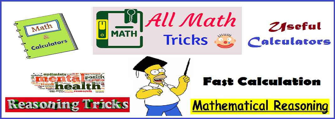 allMathTricks for helpful to all competitive exams and fast calculations